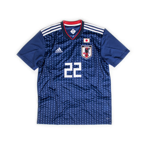JAPAN 2018 HOME #22 YOSHIDA (BNWT)